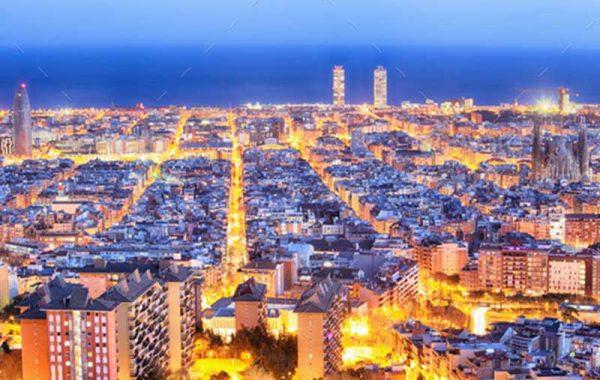 Oficinas Barcelona Daleph